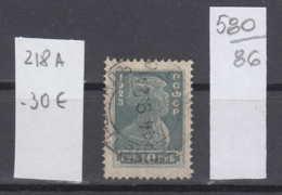 86K580 /  1923 - Michel Nr. 218 A - Rs. 14 : 14 1/2 - 10 R. Freimarken , Rotarmist , Used ( O ) Russia Russie - 1917-1923 Republic & Soviet Republic