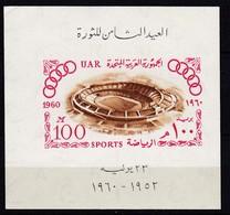 EG560 – EGYPTE – EGYPT – 1960 – BLOCKS - OLYMPIC GAMES – SG # MS-647 MNH - Blokken & Velletjes
