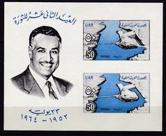 EG562 – EGYPTE – EGYPT – 1964 – BLOCKS -– 10th   ANNIVERSARY OF THE REVOLUTION - SG # MS-802 MNH - Blokken & Velletjes