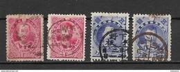Japan 1896 Complete Set - Usati
