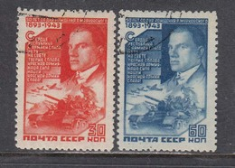 USSR 1943 - 50. Geburtstag Von Wladimir Majakowskij, Mi-Nr. 8821/82, Used - Usados