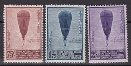 Belgique - COB 353/55 XX - Cote 150€ - Ongebruikt