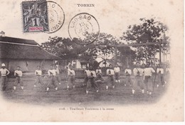 TIRAILLEUR TONKINOIS(MILITARIA) - Vietnam