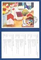 Liechtenstein 1988  Mi.Nr. 940 , EUROPA CEPT - Sympathie Mitläufer - Maximum Card - First Day  7. März 1988 - Europa-CEPT