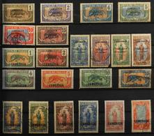 France (ex-colonies & Protectorats) > Cameroun (1915-1959) >1916/21 Collection - NEUFS**/*/O - Cameroun (1915-1959)