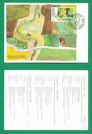 Liechtenstein 1988  Mi.Nr. 939 , EUROPA CEPT - Sympathie Mitläufer - Maximum Card - First Day  7. März 1988 - Europa-CEPT