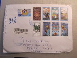 ENVELOPE EGYPT TO ISRAEL ORIGINAL CACHET AIR MAIL POST STAMP LETTER - Hotel Labels