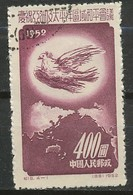 REP. POPULAIRE DE CHINE  - 1952 - Oblitere - 1949 - ... République Populaire