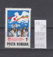 39K19 / 1982 - Michel  Nr. 3858  - Union Of Communist Youth Organisations (UTC) 60 Years ** MNH Romania Rumanien - 1948-.... Repubbliche