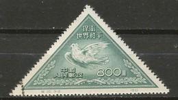 REP. POPULAIRE DE CHINE  - 1951 - Oblitere - 1949 - ... République Populaire