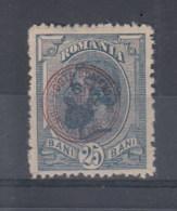 Rumänien Michel Cat.No.  Vlh/* Consular Post Constantinopel 4 - Levant (Turquía)