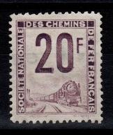 Colis Postaux Petit Colis YV CPPC 29 Oblitéré Cote 17 Euros, TTB - Parcel Post