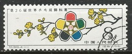 REP. POPULAIRE DE CHINE  - 1961 - Oblitere - Used Stamps