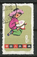 REP. POPULAIRE DE CHINE  - 1963 - Oblitere - Used Stamps