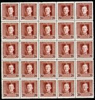 Austria,1917,20 H,Mi#61A,Y&T#67,MNH * *,25 Pieces,as Scan - Unused Stamps
