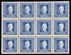 Austria,1917,25 H,Mi#62A,Y&T#68,MNH * *,12 Pieces,as Scan - Unused Stamps