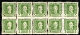 Austria,1917,5 H,Mi#52A,Y&T#52,MNH * *,10 Pieces,as Scan - Unused Stamps