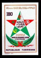 Tunisia 1991. Yvert & Tellier 1160 Non Dentele. Mi.1223 Imperf. MNH** - Tunisie (1956-...)