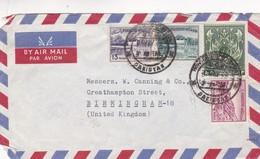 PAKISTAN AIRMAIL CIRCULATED 1962. TO BIRMINGHAM, UNITED KINGDOM. MIXED STAMPS. -LILHU - Pakistan