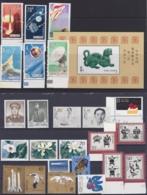 "CHINA 1986, ""FILL THE GAP III"", Sets, Single Stamps Mnh, 4 Folders FD - 1949 - ... République Populaire"
