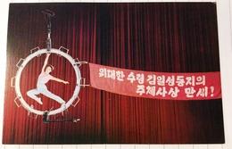 AK   NORTH KOREA  THE NATIONAL PYONGYANG CIRCUS - Korea (Nord)
