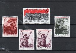 Chine ** MNH - 1949 - ... People's Republic