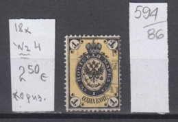 86K594 / 1866 - Michel Nr. 18 X - Wz. 4 , 14 1/2 : 15 -  1 K. , Freimarken , Staatswappen , Used ( O ) Russia Russie - Usati