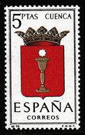 Spanje 1963  - Michel  1394**- POSTFRIS - NEUF SANS CHARNIERES - MNH - POSTFRISCH - Catw. 1€ - 1961-70 Neufs