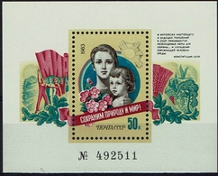 Sowjetunion USSR CCCP 1983 - Umweltschutz - MiNr Block 169 (5343) - Umweltschutz Und Klima