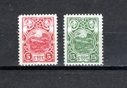 Bulgaria   1901  .-  Y&T  Nº   48/49   ** - Neufs