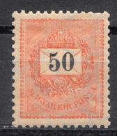 HUNGARY MICHEL 52 - Unused Stamps