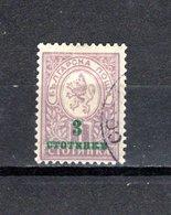Bulgaria   1916  .-  Y&T  Nº   108 - 1909-45 Royaume