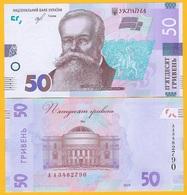 Ukraine 50 Hryven P-new 2019 UNC Banknote - Ucrania