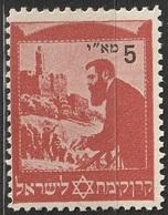 Israël  FNJ KKL Hertzel (F13) - Sonstige
