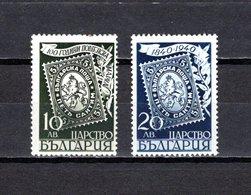 Bulgaria   1940  .-  Y&T  Nº   348/349 - Gebraucht