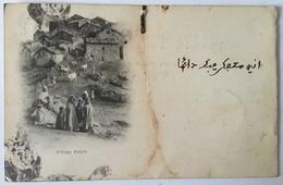 V 52112 - Tunisia - Tunis - Village Kabyle - Tunisia