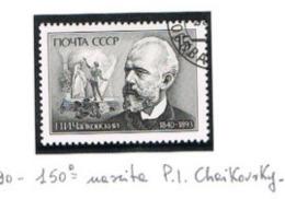 URSS - SG 6134   - 1990  P.I. TCHAIKOVSKY, COMPOSER  - USED° - RIF. CP - Usati