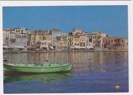 GREECE - AK 370056 Hanea - Partial View - Grèce