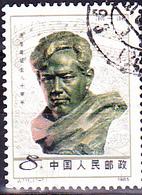 VR China PR Of China RP De Chine - 80. Geburtstag Von Xian Xinghai (MiNr: 2014) 1985 - Gest Used Obl - 1949 - ... République Populaire