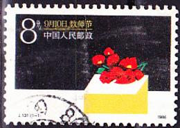 VR China PR Of China RP De Chine - Tag Des Lehrers (MiNr: 2085) 1986 - Gest Used Obl - 1949 - ... République Populaire