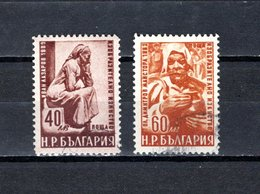 Bulgaria   1950  .-  Y&T  Nº   637F/637G - 1945-59 Volksrepublik