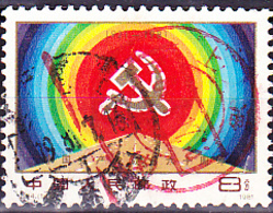 VR China PR Of China RP De Chine - 60 Jahre Kommunistische Partei (MiNr: 1710) 1981 - Gest Used Obl - 1949 - ... Repubblica Popolare