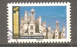 FRANCE 2019 Y T N ° 1674  Oblitéré CACHET ROND - Frankrijk