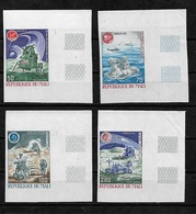 #A139A# MALI MICHEL 404/7 IMPERF. MNH**. ONE MISSING. SPACE. - Malí (1959-...)