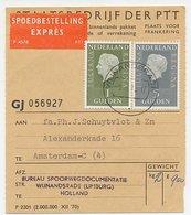 Em. Juliana Adreskaart Wijnandsrade - Amsterdam 1973 - Expresse - 1891-1948 (Wilhelmine)