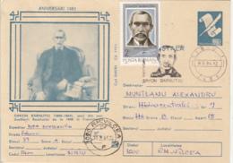84249- SIMION BARNUTIU, HISTORIAN, POLITICIAN, FAMOUS PEOPLE, POSTCARD STATIONERY, 1984, ROMANIA - Célébrités