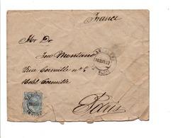 ESPAGNE LETTRE DE CARTAGENE POUR LA FRANCE 1992 - 1889-1931 Royaume: Alphonse XIII