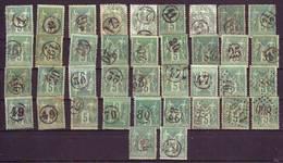 Type Sage Et Blanc , 38 Exemplaires Obl Du JOUR DE L' AN .... Bel Ensemble ....... - 1876-1898 Sage (Type II)