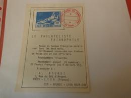 Rare Vignette Ile Barbe Avec Carte Pub Le Philateliste Erinnophile Secretariat General Aux Commandes A Bourdi.lyon. - Altri