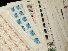 Andorre Espagnol 1978/1991 : 2600 Timbres ** En Feuilles Ou Blocs COTE 2000 € - Andorre Espagnol